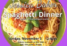 Jessica Baker Spaghetti Dinner